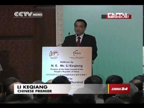 PREMIER LI CHINA - INDIA RELATIONS AMONG MOST IMPORTANT IN 21ST CENTURY