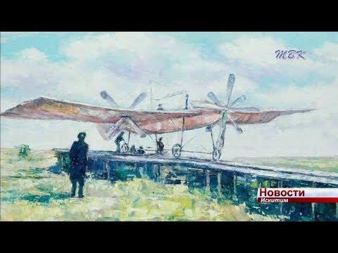 Искитимцам предлагают посетить выставку известного новосибирского художника Евгения Баранова