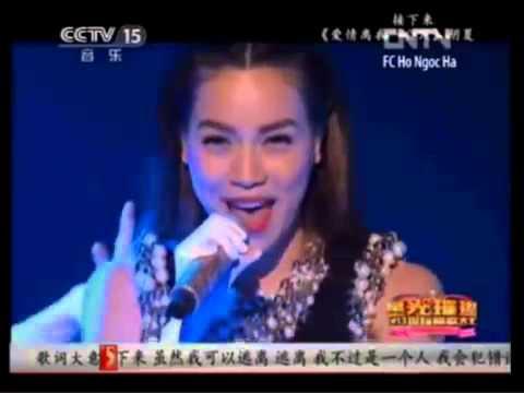 Runaway - Ho Ngoc Ha live in Beijing