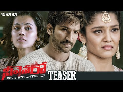 Neevevaro Movie Teaser