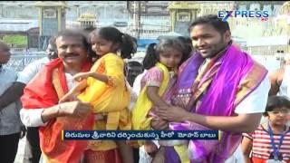 Mohan Babu & Family Visit Tirumala