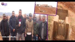 بالفيديو..شوفو المعاناة ديال ساكنة دوار بن مهدي ببركان بسبب حالة الطريق الرئيسية..والمسؤولين آوت |