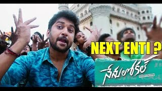 Nenu Local Movie Next Enti Full Video Song