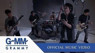 Hao123-หยุดรักยังไง (ost.แรงปรารถนา) - ZEAL [Official MV]