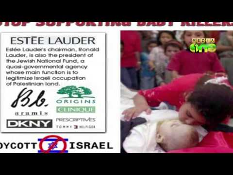 Arab league boycott israeli products