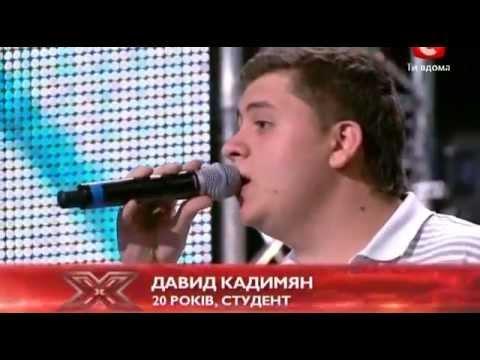 X-Factor Ukraine-David Kadimyan.FLV