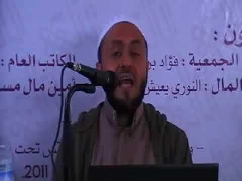 وضع الشباب والمهمّة القادمة 4 / د. حسن عباس ( عضو رابطة علماء المسلمين )
