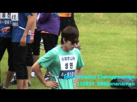 [fancam] 110827 Idol Athletics Championships Super Junior  Forcus Sungmin  2