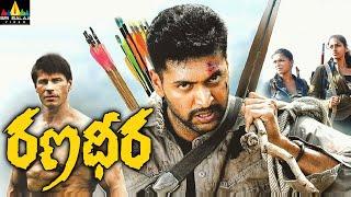 Ranadheera Telugu Full Length Movie  Jayam Ravi  1080p