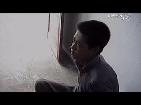 Bộ phim tài liệu Trung Quốc Tự Do vạch trần các trại nô lệ