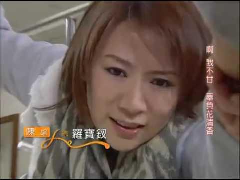 4. OST Tay trong tay P4 - Hoa Thiên Lý