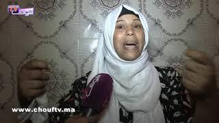 أول خروج إعلامي  بالدموع لأم المغربية اللي قتلها راجلها التركي بالرصاص تروي التفاصيل الكاملة   |   بــووز