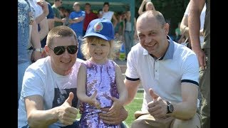 На Динамо - Арені по особливому відсвяткували День захисту дітей