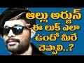 Allu Arjun's Duvvada Jagannadham New Look Leaked ?..