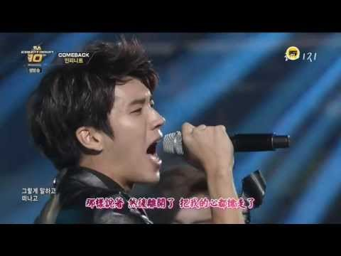 [中字LIVE]140724 MCD INFINITE - Diamond