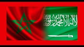 بالفيديو..المغرب يرفض تجميد أموال أمراء السعودية   |   شوف الصحافة