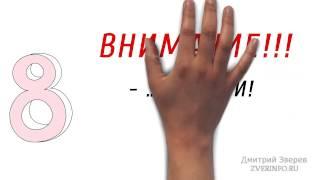 Дудл видео - лучшие заголовки от гуру копирайтинга - часть 3