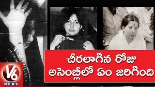 What Happened on the Day When Jayalalithaa's Saree Was Pul..
