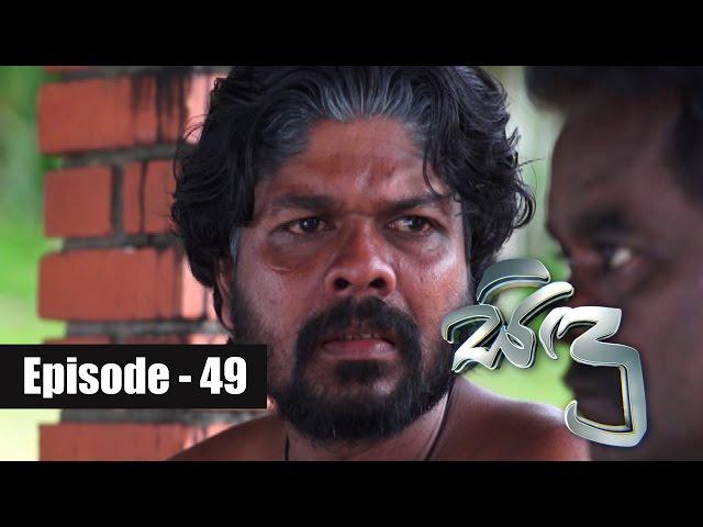 Sidu Episode 49