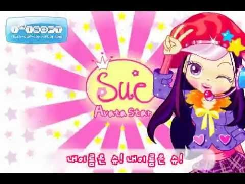 Avata Star Sue Song (아바타스타 슈송)