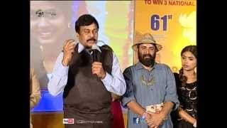 Naa-Bangaaru-Thalli---Audio-Launch-Video---Chiranjeevi
