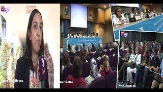 حزب أخنوش يحتفل بالمرأة في يومها الوطني والنساء التجمعيات تُحاربن العنف ضد المرأة من الرباط |