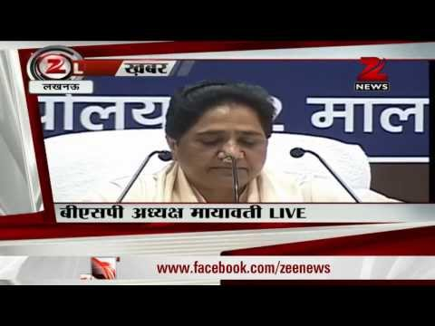 Mayawati speaks out on bungalow allotment controversary, 2014 polls