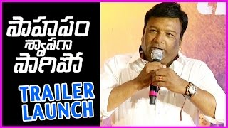 Kona Venkat Speech @ Saahasam Swaasaga Saagipo Trailer