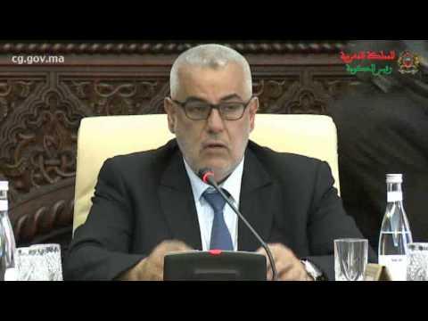 كلمة رئيس الحكومة السيد عبد الإله ابن كيران في افتتاح المجلس الحكومي ليوم 11 يونيو 2015