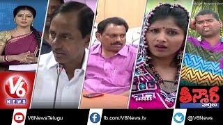 Teenmaar News on Warangal Smart City, AP Temperory Secretariat etc