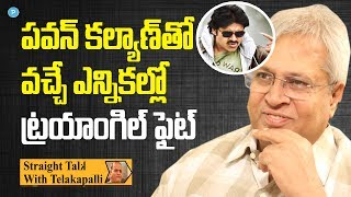 Triangle contest expected in AP with Pawan Kalyan entry, s..