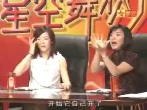 Tìm kiếm tài năng  China - sốck như ăn Ốc