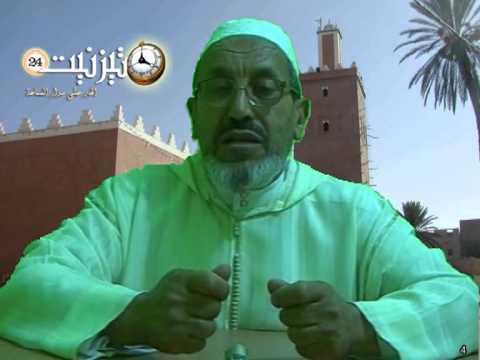 منافع رمضان الصحية – إمام مسجد بدر بتيزنيت