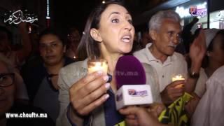 نبيلة منيب تتقدم مسيرة الشموع بالبيضاء و تؤكد على كرامة المواطن والقطع مع الفساد و المفسدين | بــووز