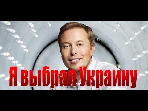 тесла моторс в россии цена