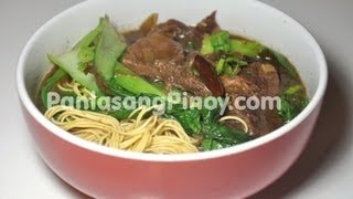 Spicy Beef Noodle Soup – Panlasangpinoy