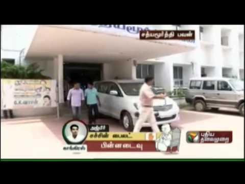 2014 Lok Sabha Election Results - Puthiya Thalaimurai TV - Update 16