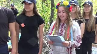 Туристичний зліт «Наша сила - в нашій єдності»