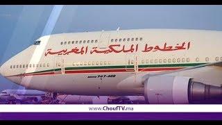بالفيديو..اضطراب جوي في سمــاء لارام   |   شوف الصحافة
