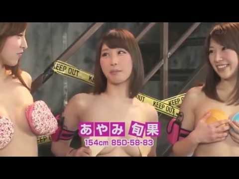 Siêu bựa Nhật Bản - gameshow có 1 không 2 :))