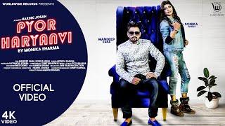 Pyor Haryanvi Monika Sharma Video HD Download New Video HD