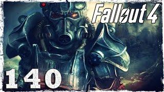 Fallout 4. #140: H2-22.