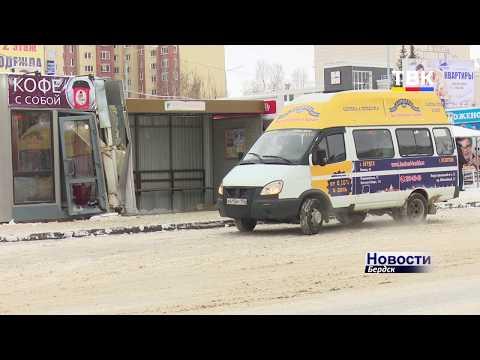 В Бердске автомобиль Renault Sandero «влетел» в кофейню на остановке «Родина»
