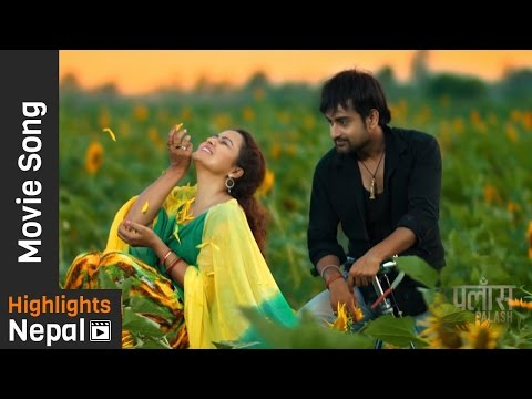 Timi Saath Ma Huda - New Nepali Movie PALASH