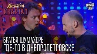 Сдача сепаратиста в Приват Банк где-то в Днепропетровске - Вечерний Квартал