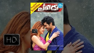 Yevadu HD (2014)| Telugu Full Movie| Ram Charan
