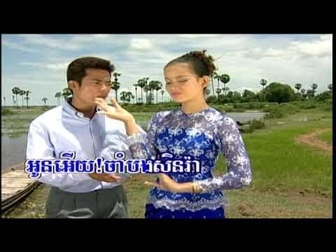 Nhac khmer romvong 04