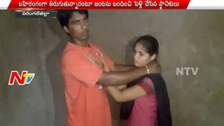 Young lovers forcibly married by relatives, in Warangal
