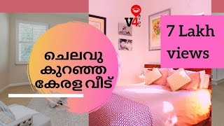 Related Pictures kerala house plans kerala model home plans with ...