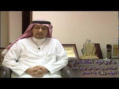 مستشفى أدمه / الدكتور وليد الغامدي